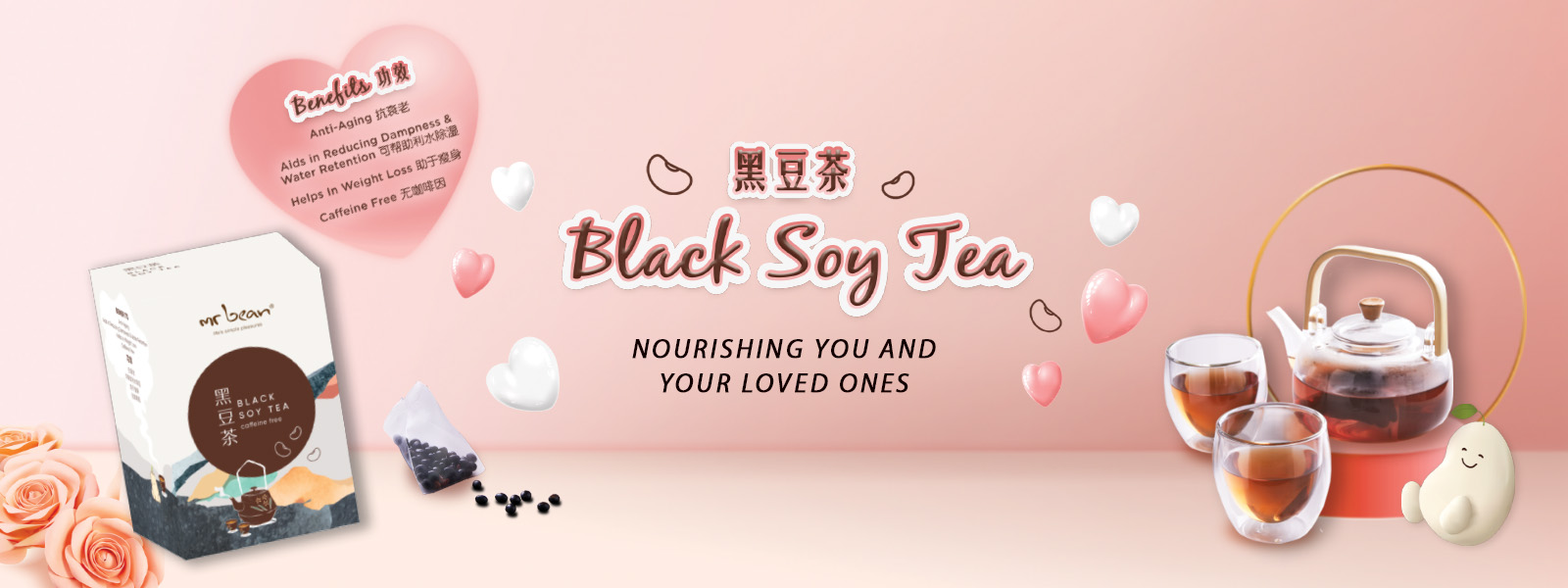 BLACK SOY TEA X MOTHER'S DAY