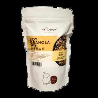 Chocolate Cranberry Soy Granola Mix