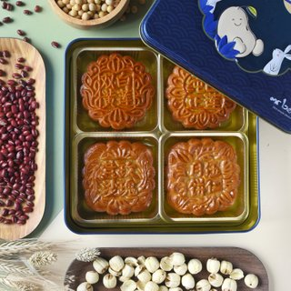 4 Pc Mooncake Set (Early Bird Promo) - Assorted Mix (1 of each flavour)