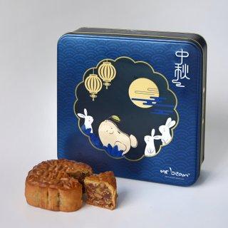 4 Pc Mooncake Set (Early Bird Promo) - Golden Mixed Nuts