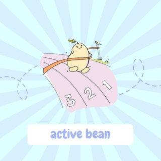 [36% OFF] Active Bean