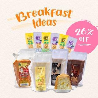Breakfast Bundle - 26% OFF