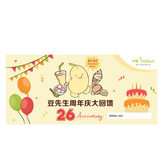 Free 3 Cups of Soy Milk OR Free 3 Pancakes - 26th Anni Voucher Pack